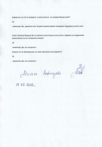 Milena_Lefterova_testimonial2
