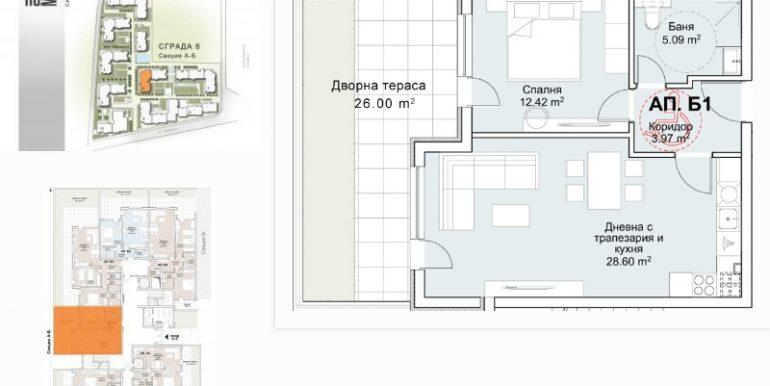 Витоша - сграда 6 - секция А-Б - ет.1 - ап. Б1